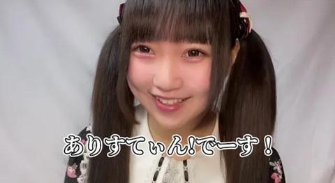 「ありすてぃん」の緊急搬送された (1)