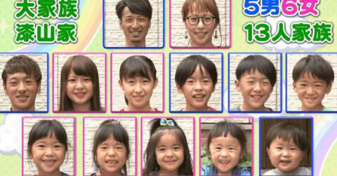 漆山家 2021 (4)