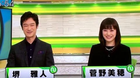 堺雅人 障害 ゲルストマン症候群3