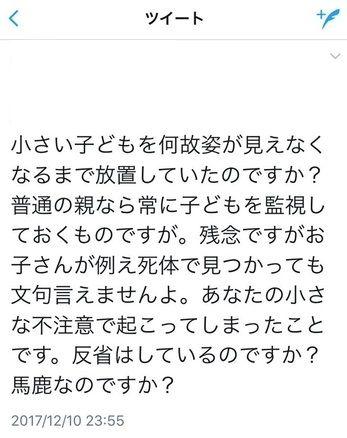 田中蓮 2