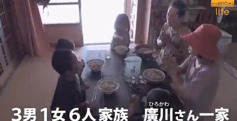 廣川家 死産 (3)