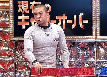 松本人志4
