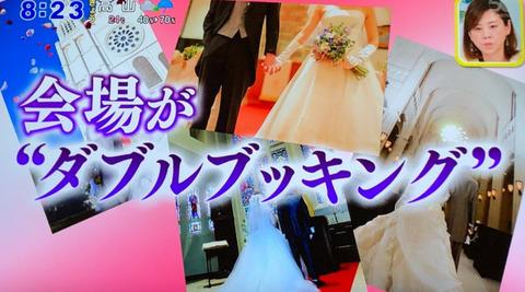 メルパルク仙台結婚式 (2)
