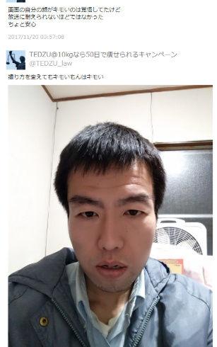 富士山の滑落ニコ生配信者 (3)