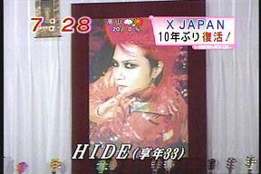 hide 死因4