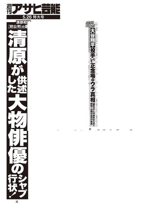 16-0526-con-big