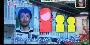 小林誠受刑者「出身や顔写真」嫁や子供 (7)