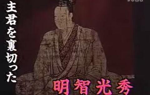 本能寺の変4