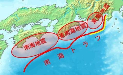 南海トラフ地震1