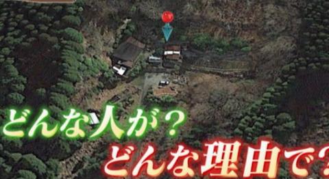 ポツンと一軒家「宮崎の狭上稲荷神社 (6)