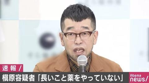 槇原敬之と有名タレントX大御所YおネエタレントZ (4)