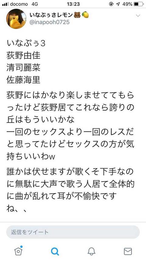 荻野由佳1