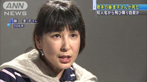 藤圭子 事故写真 (2)