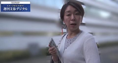 山尾志桜里 文春 第2弾