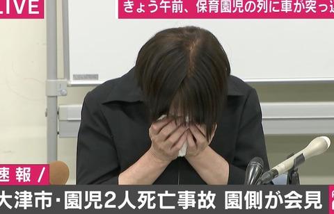新立文子「大津事故の加害者家族」 (5)
