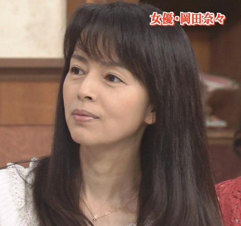 岡田奈々「女優監禁事件」 (3)