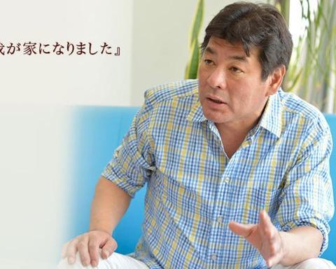 赤井沙希 心霊写真 (4)