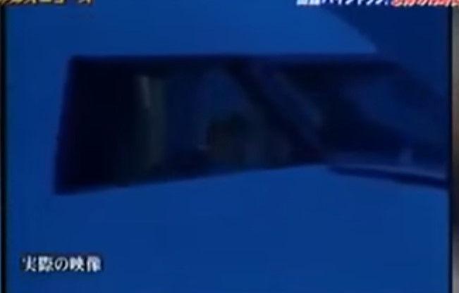 独女ちゃんねるニュース      全日空857便「函館ハイジャック事件」犯人の名前「小林三郎」をアンビリバボーで公開【画像】    コメント