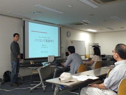 seminar_0923_1