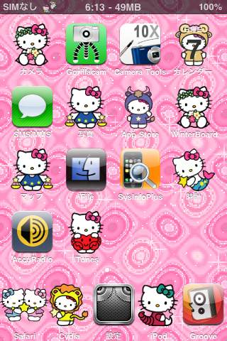 hello kitty winterboard