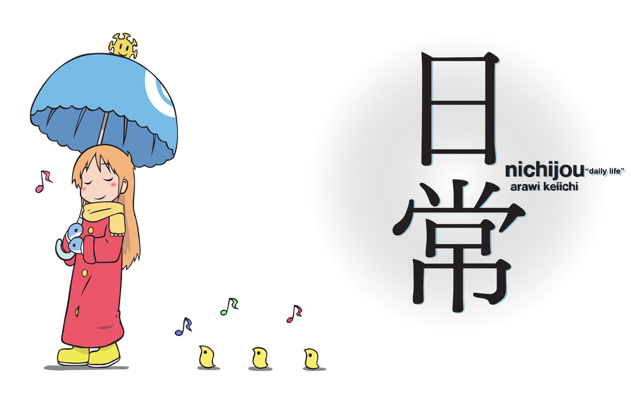 京アニのアニメ『日常』、何故か大コケしてしまうwwww