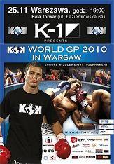 kok_world_gp_2010_new