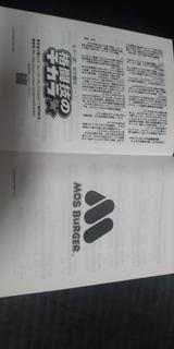97db609a.jpg