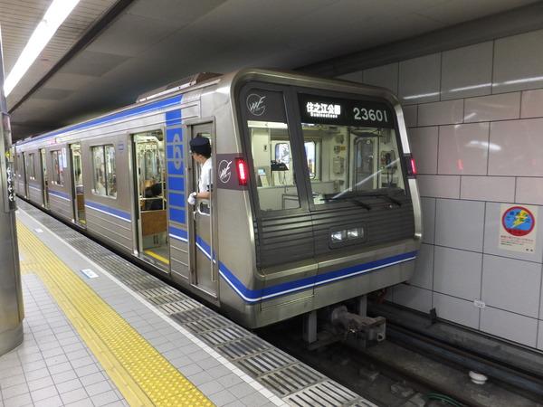 DSCF9941