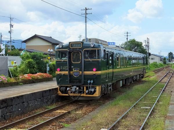 DSCF0733 (2)