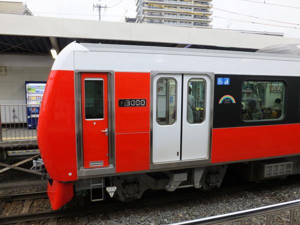 DSCF9715