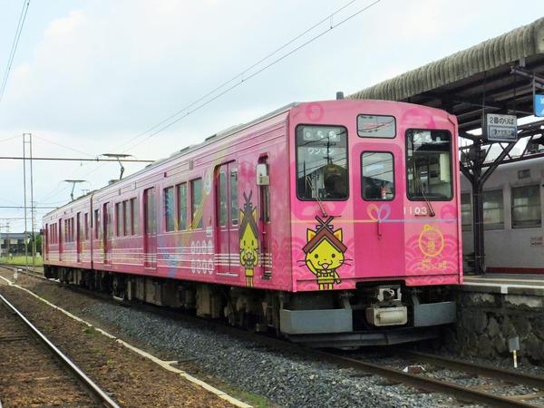 DSCF0852 (2)