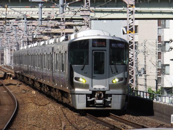DSCF9856