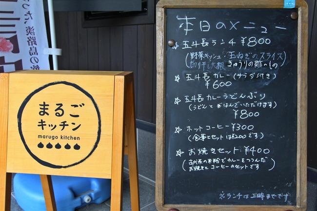 IMG_4079(HDR)