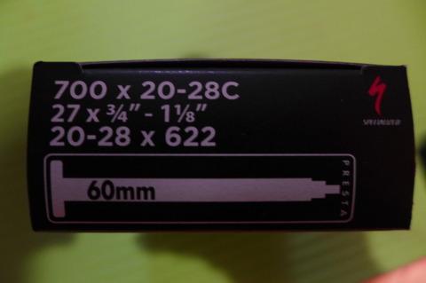 自転車 ライド 009
