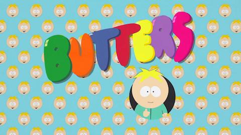 サウスパーク バターズ☆ベリーマッチ