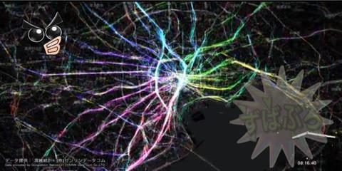 震災GPS