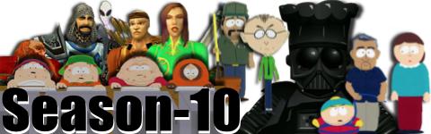サウスパーク season10