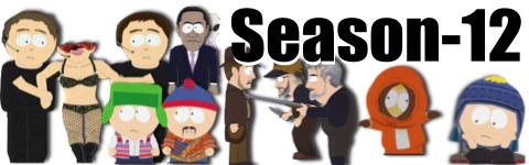 サウスパーク season12 バナー