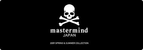 0120mastermind