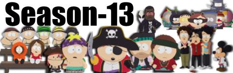 サウスパーク season13バナー