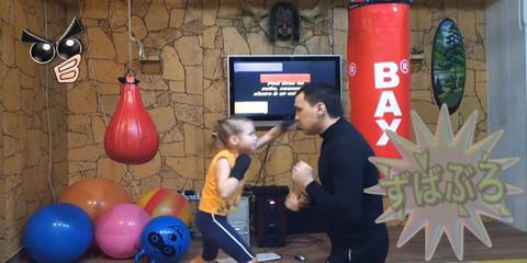 女の子 ボクサー
