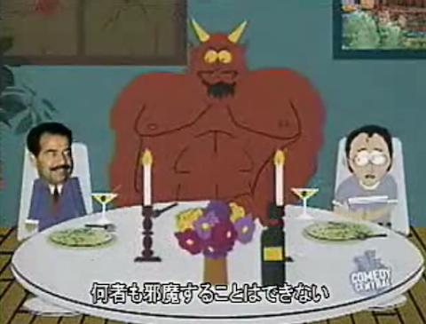 サウスパーク ティミーは地獄行き?