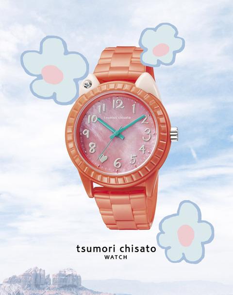 tsumori001