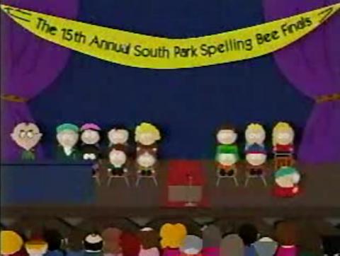 サウスパーク おサルのスペリング講座