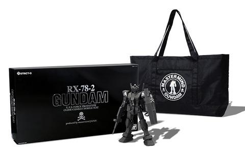 gundam_mm_01