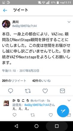 hikaru-gachisyuuryou16