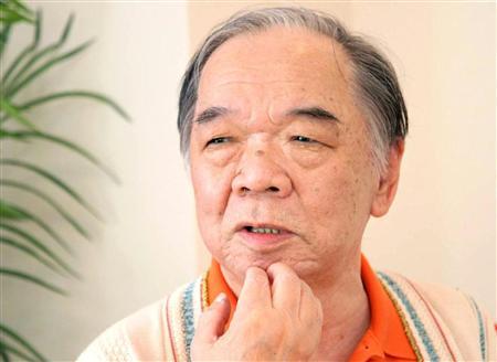 nishimurakyoutarou