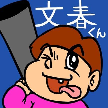 hikaru-gachisyuuryou2