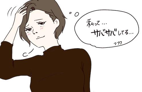 teruma-kenka3