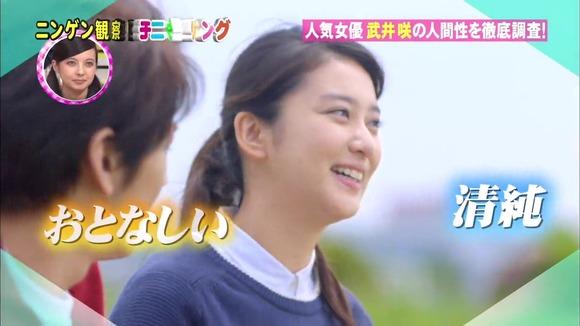 kawaei-engiryoku8